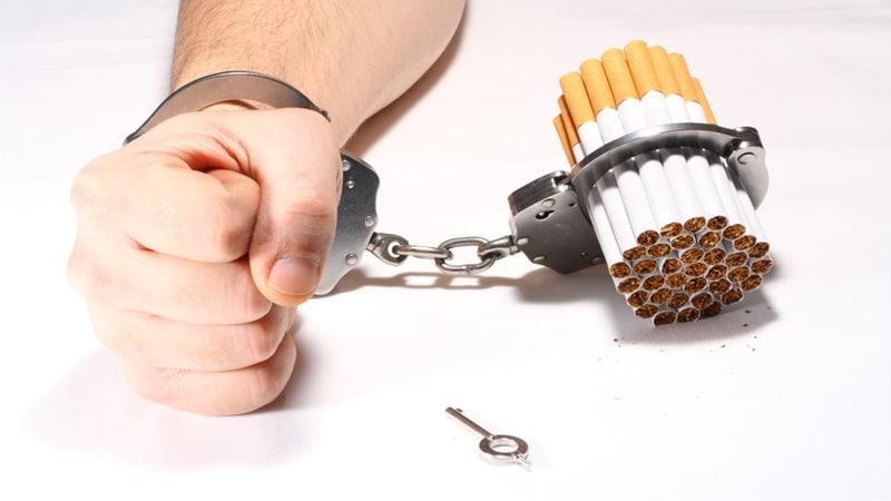 бросить курить и не курить совсем