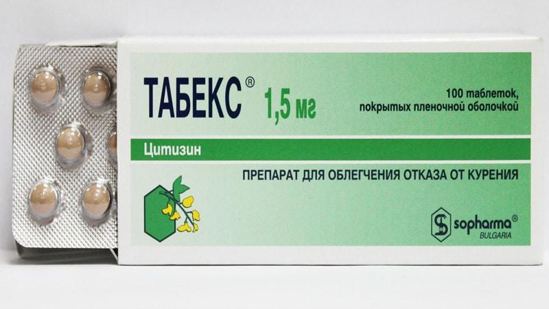 таблетки Табекс инструкция по применению