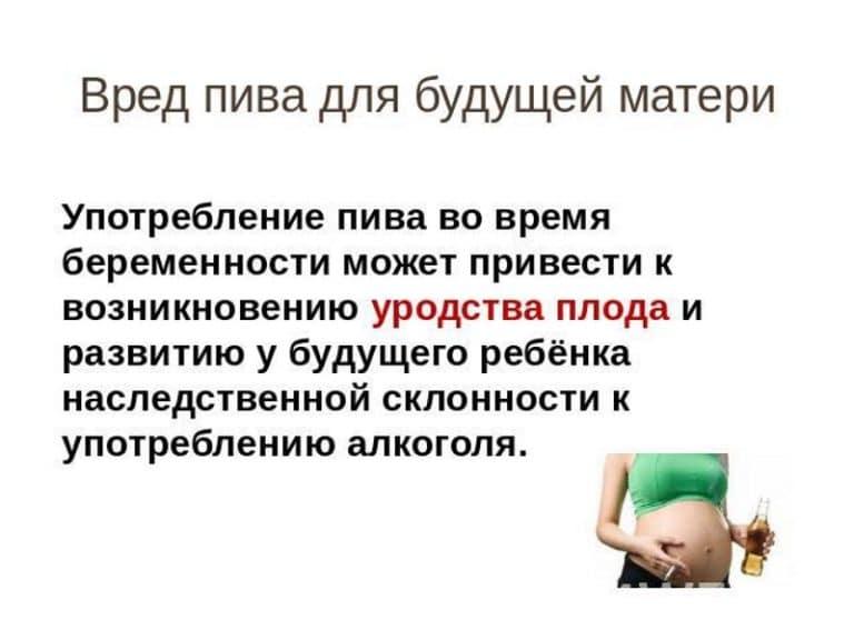 Какой сезон счастливы вместе где даша беременна 56