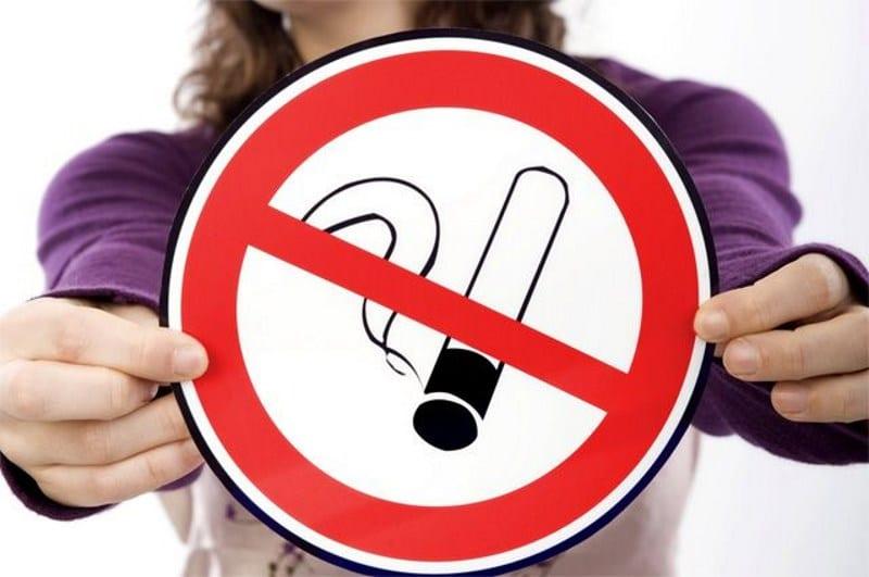 закон о курении в общественных местах
