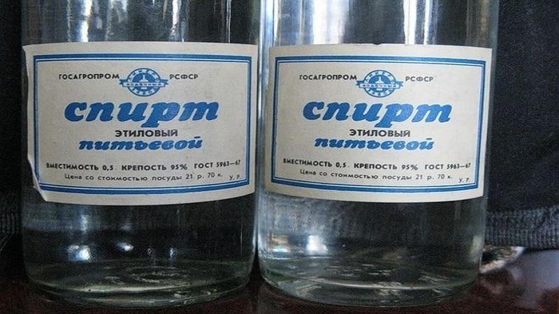 этиловый спирт медицинский спирт