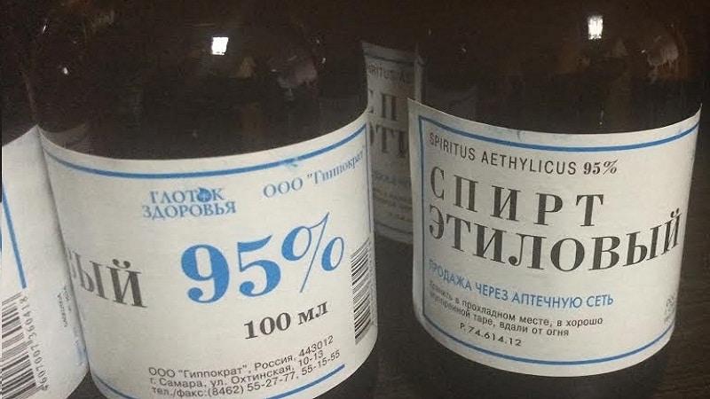 медицинский спирт и этиловый спирт разница