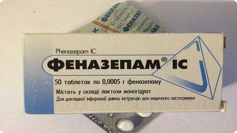 последствия передозировки Феназепама
