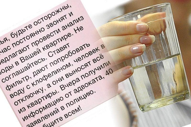 смертельная доза клофелина для человека