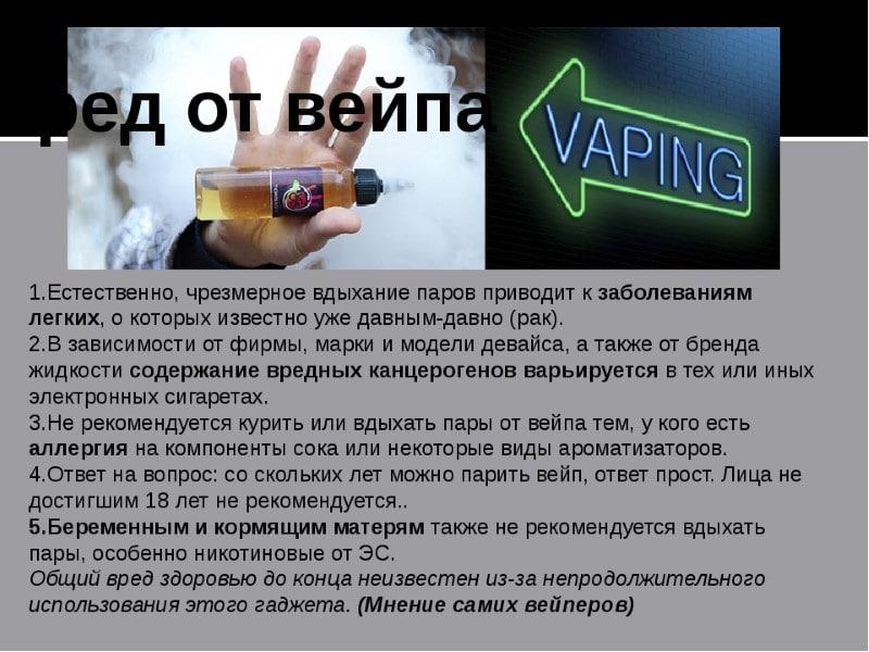 гаджет для курения