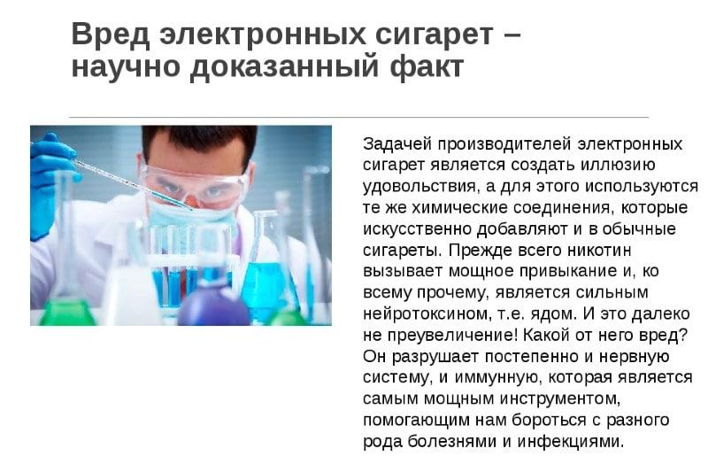 Доказательства по факту легкого вреда здоровью теперь Джизирак