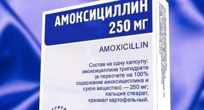Амоксициллин и алкоголь через сколько можно