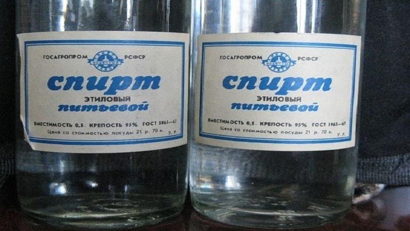 можно ли пить медицинский спирт из аптеки