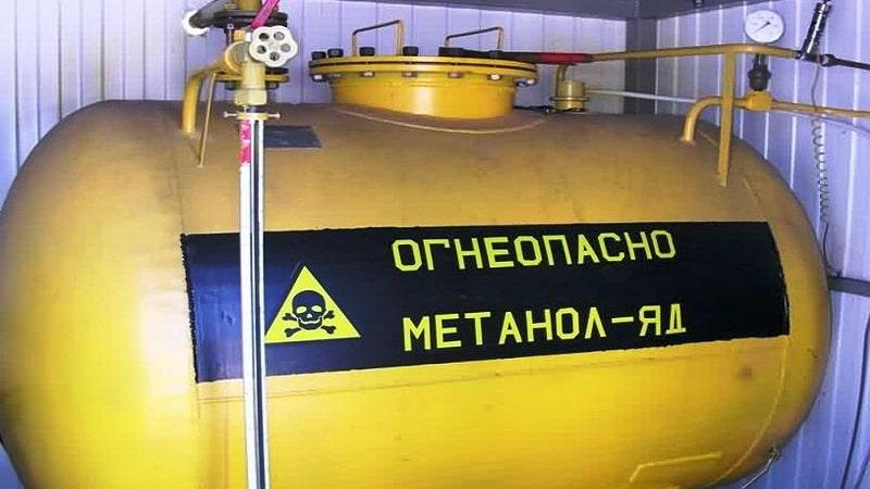 первая помощь при отравлении метиловым спиртом