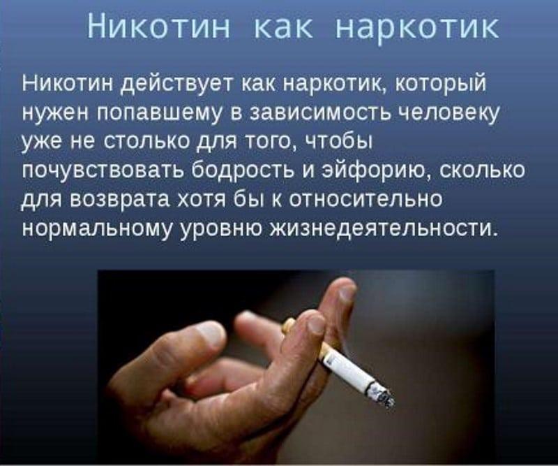 как не курить и не поправиться