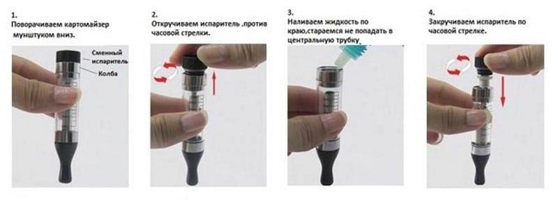 как заправить электронную сигарету eGo-T