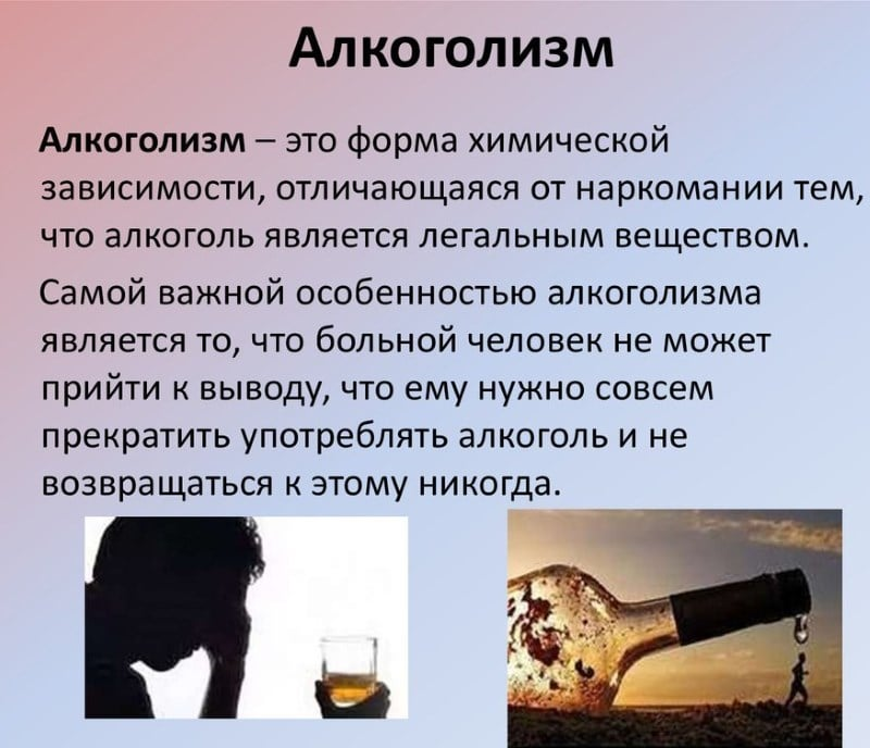 кодировка по методу Довженко
