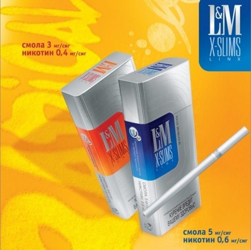 лучшие сигареты