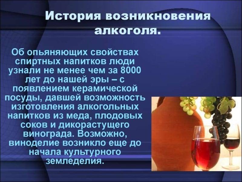 средства от алкогольной зависимости