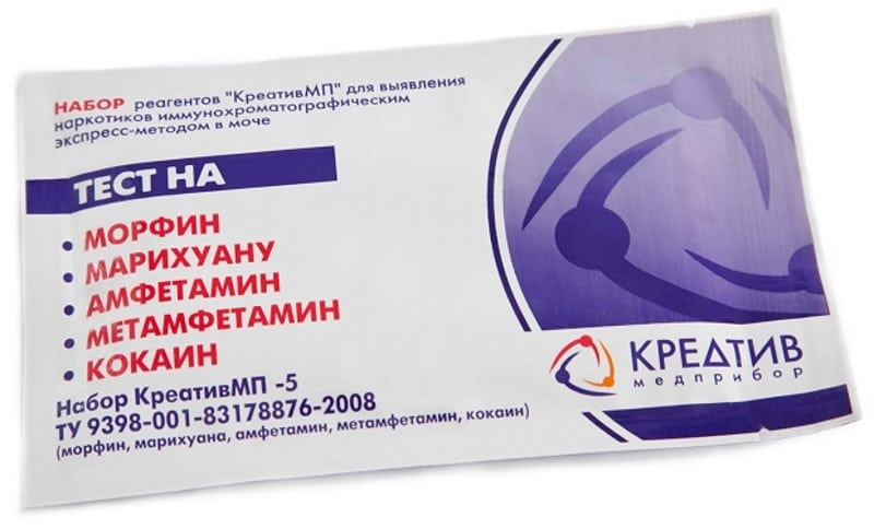 амфетамин выходит из организма