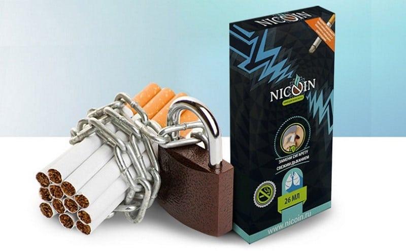 спрей от курения