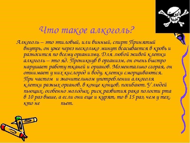 монолог Леонова о пользе алкоголя
