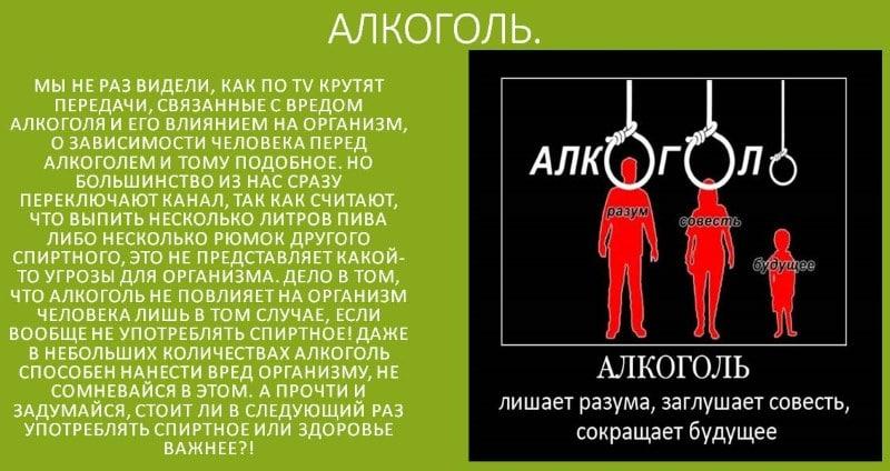 видео Леонова о пользе алкоголя