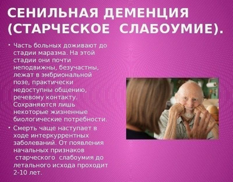 признаки деградации личности алкоголика