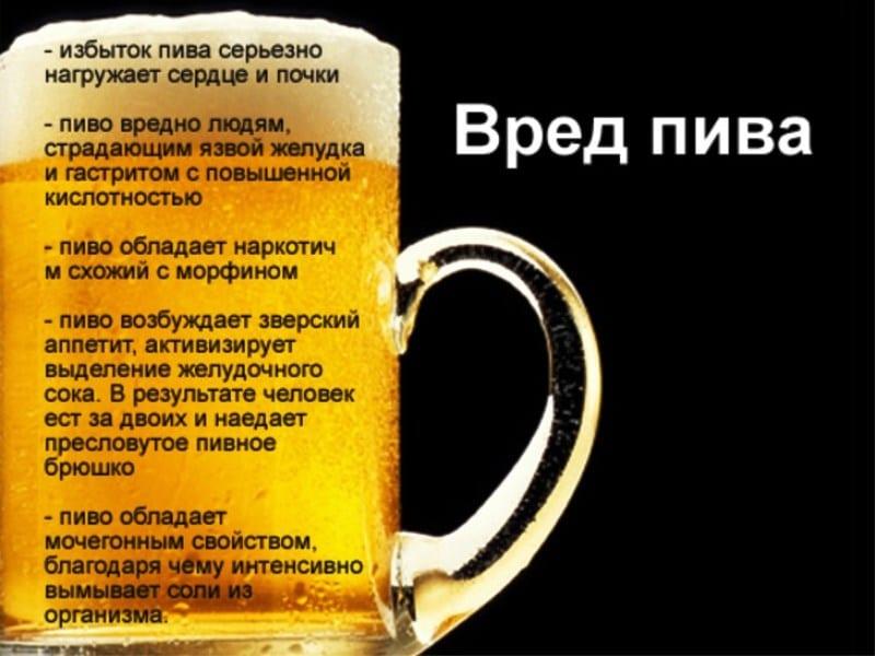 что лучше пить пиво или водку