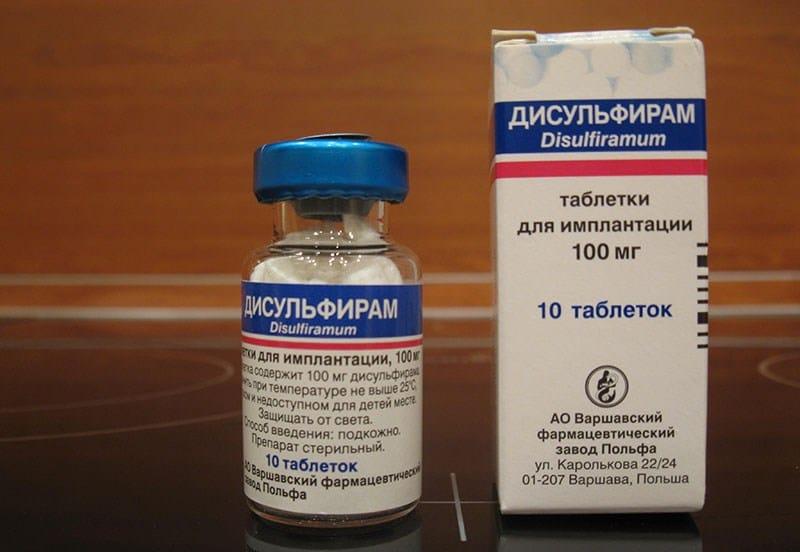 Рвотные препараты при алкоголизме