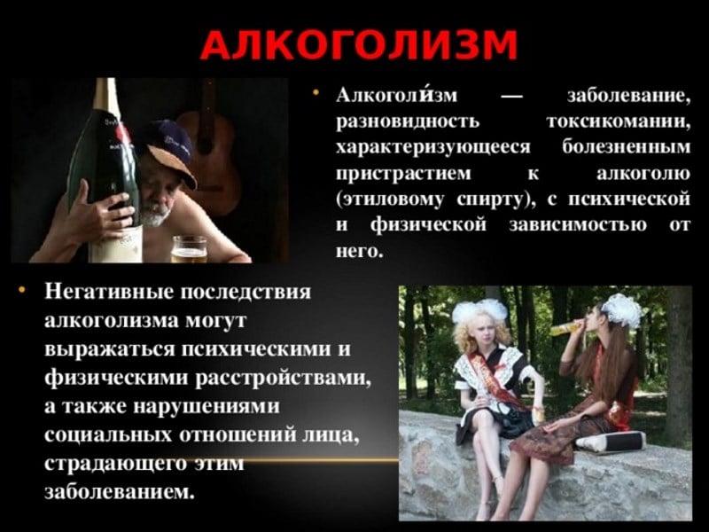 видео Жданова о вреде алкоголя