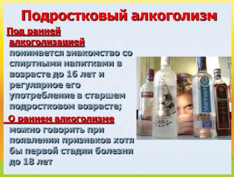 Жданов лекции о вреде спиртного