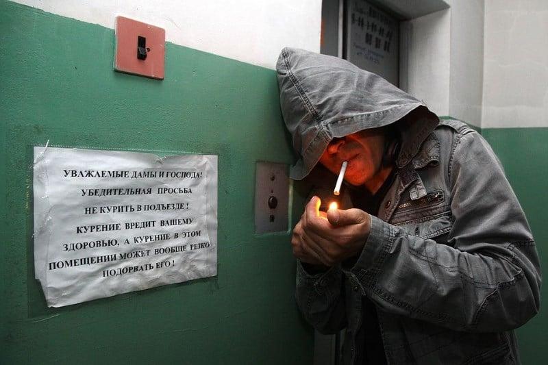 закон о курении в подъезде
