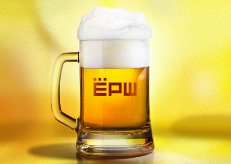 ёрш пиво с водкой