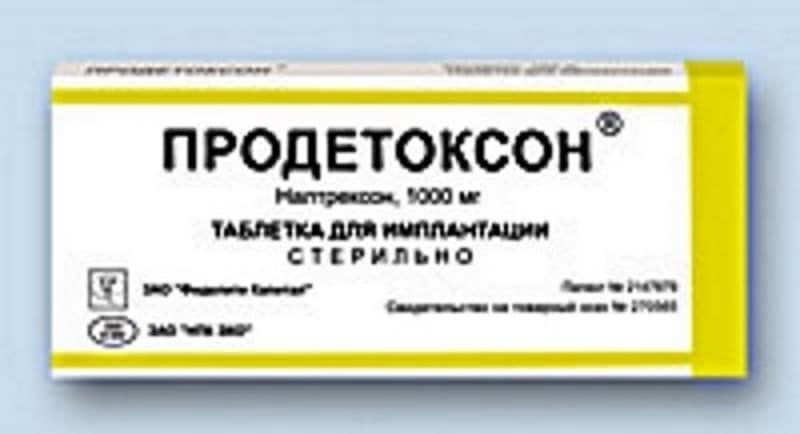 препарат торпедо от алкоголизма
