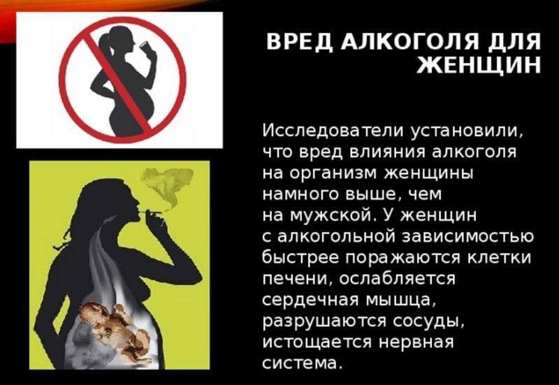 польза и вред коньяка для женщин