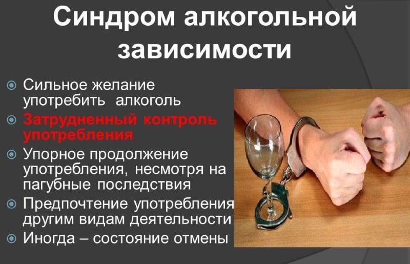 Виды запоев при алкоголизме