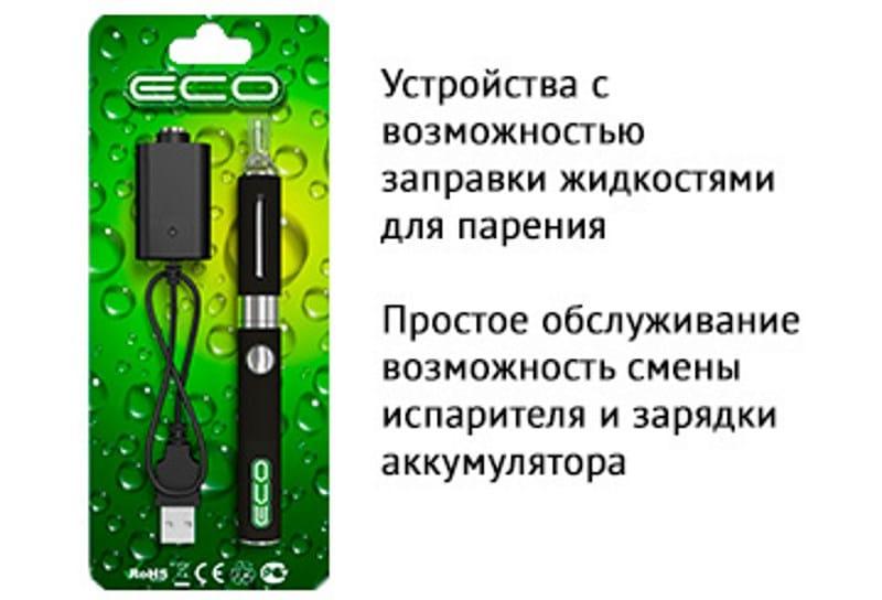виды испарителей для электронных сигарет