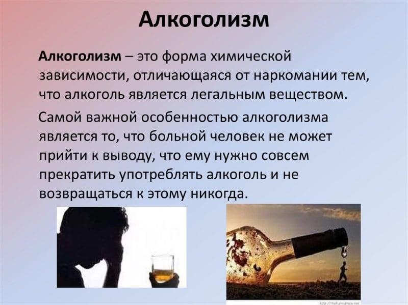 копытень лечение алкоголизма