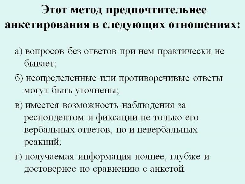 ведение дневника по методу Шичко