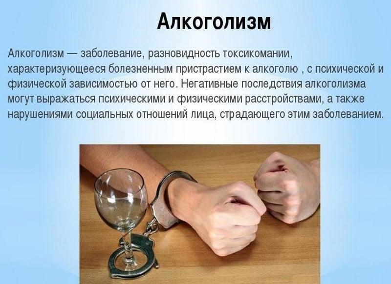 процент алкоголя в кефире