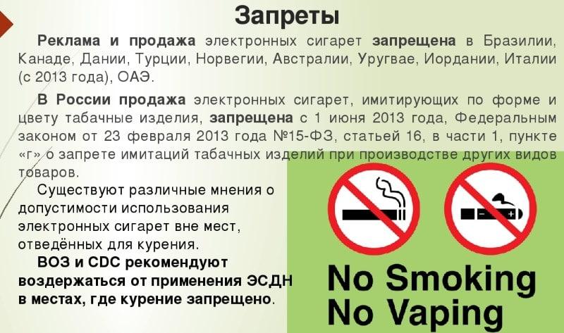 парить электронную сигарету