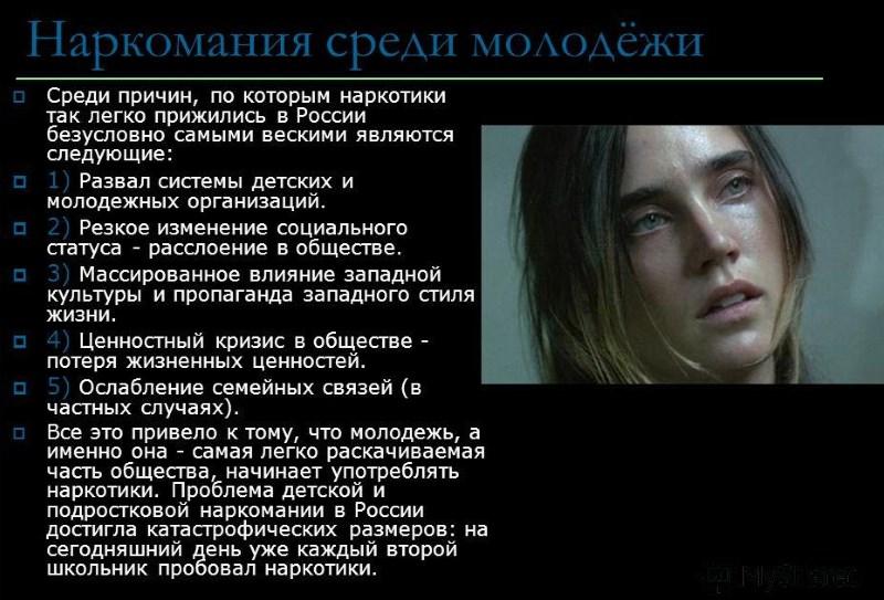 смертность от наркотиков в России