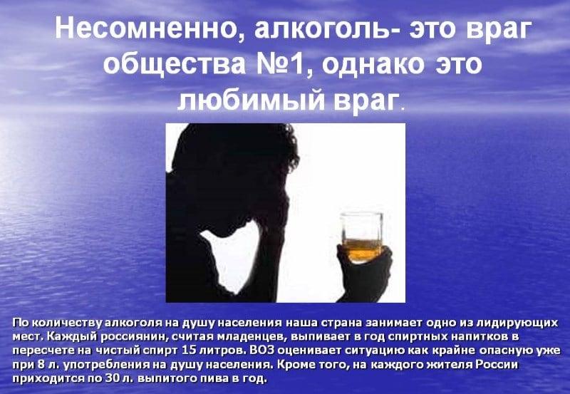реабилитационный центр для алкоголиков при монастыре