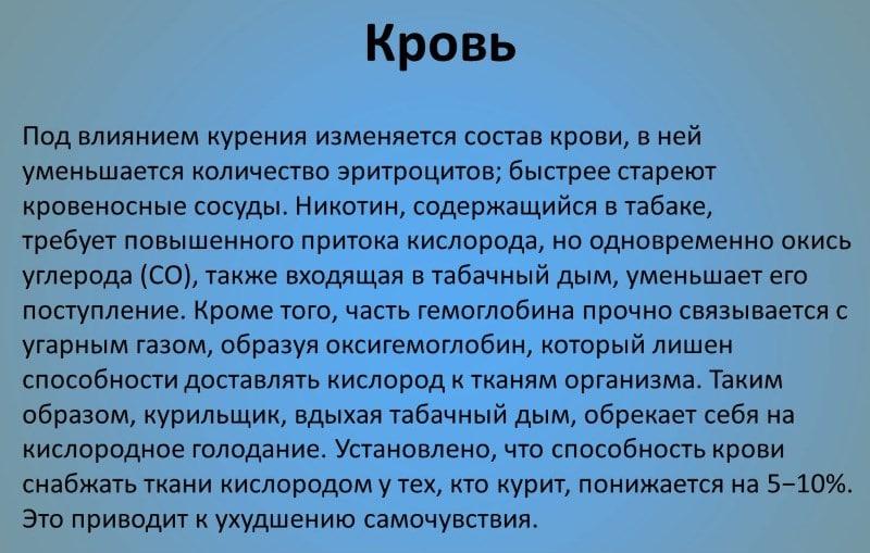Анализы для выявления никотина в крови Справка в ГАИ 003 в у Южная улица (деревня Пучково)