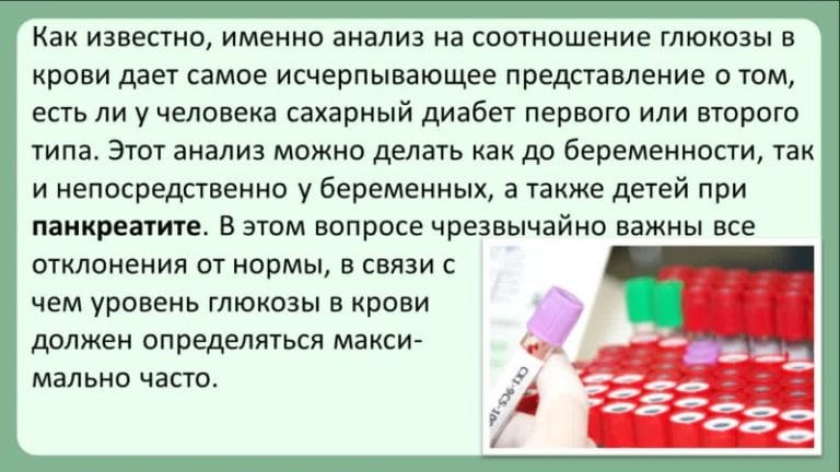 недостаток-при переустановке как понизить сахара в крови выборе