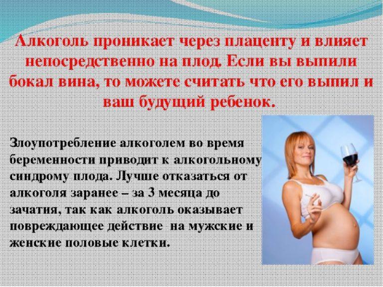 Не знала что беременна и пила амоксициллин 8