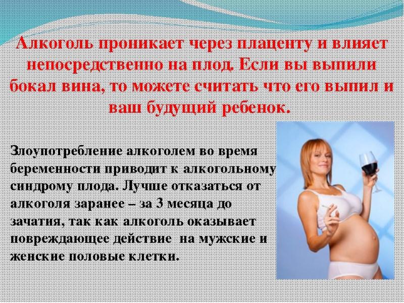 Какие витамины принимать беременным на ранних сроках 12