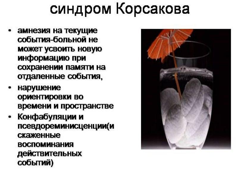 Печень и мозг алкоголика и здорового человека: фото