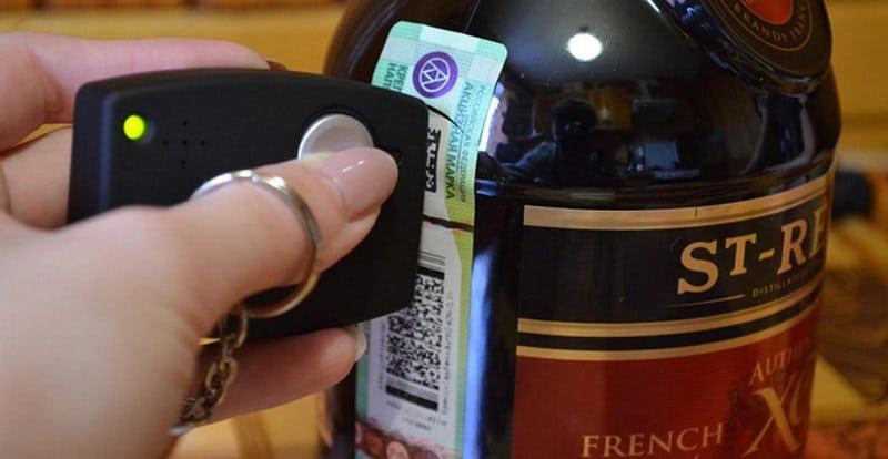 проверить акцизную марку на алкоголь по номеру онлайн