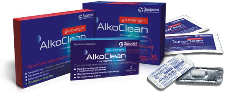 Глутаргин Алкоклин инструкция по применению