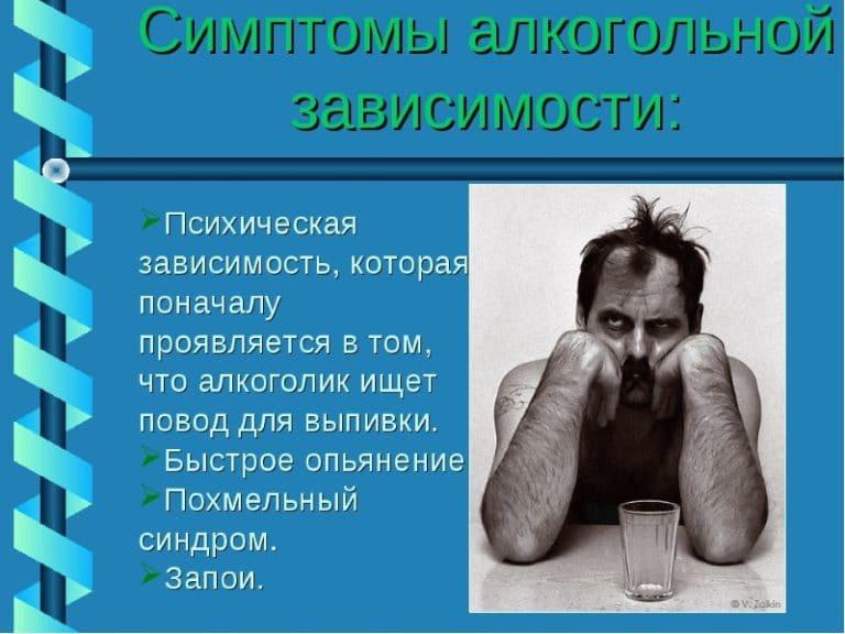 алкоголизма дому в кодирование на москве от-13