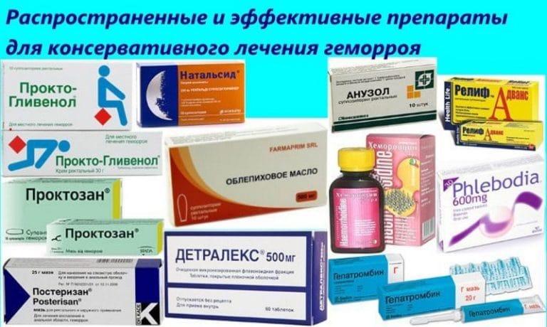 Простатиты препараты для лечения