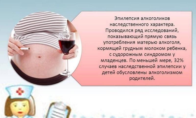 безалкогольное вино при грудном вскармливании