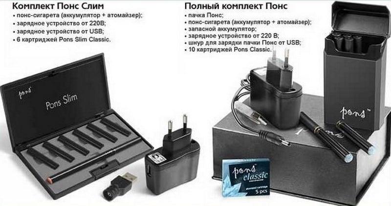 электронные сигареты Понс отзывы